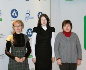 Фото к В программе стажировок педагогов – «атомный» блок