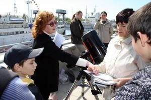 Фото к Международный день астрономии