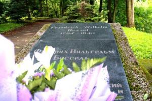 Фото к 22 июля – день рождения Фридриха-Вильгельма Бесселя