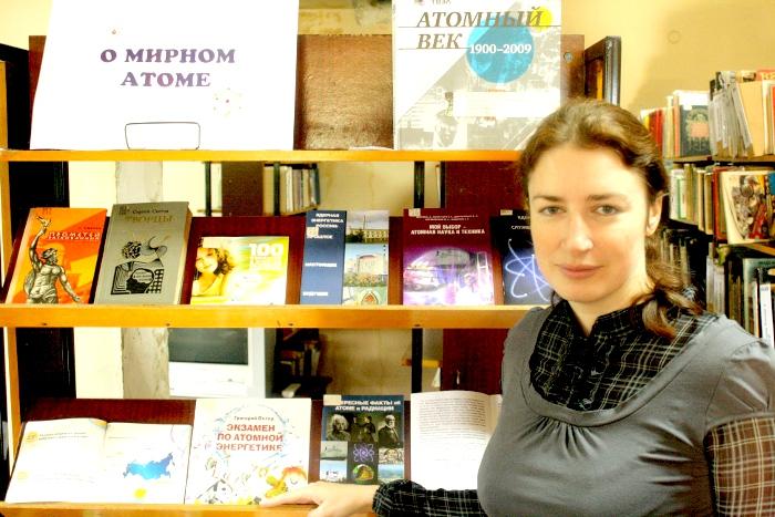 Фото к Атомная неделя.