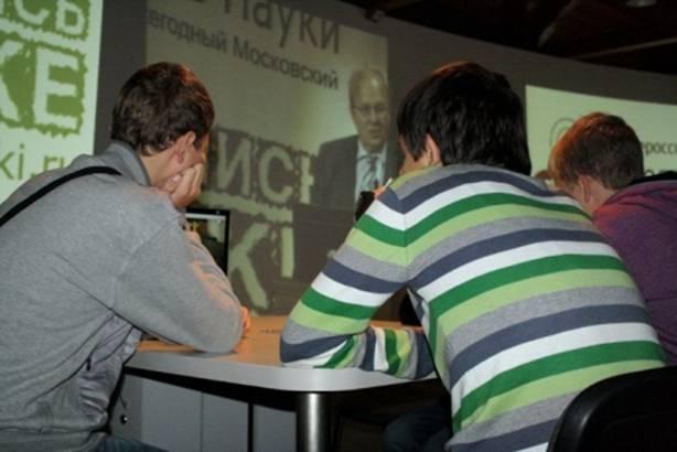 Фото к Фестиваль науки