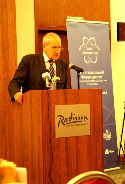 Фото к VI форум-диалог «Атомные производства, общество, безопасность-2011»  открылся в Калининграде