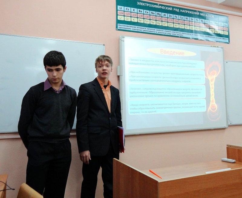 Фото к Золотые россыпи талантов