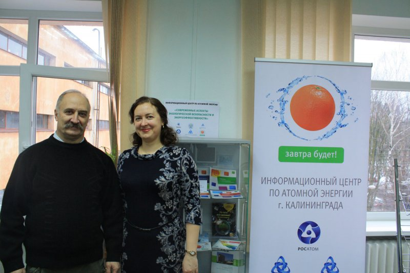 Фото к В Калининградской областной научной библиотеке открылась выставка книг от информационного центра по атомной энергии на тему «Современные аспекты экологической безопасности и энергоэффективности»