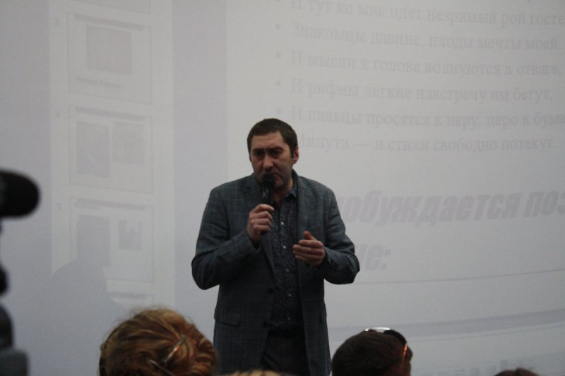 Фото к «Я русский бы выучил…»