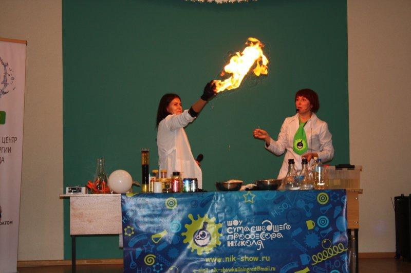Фото к Олимпиада про Олимпиаду