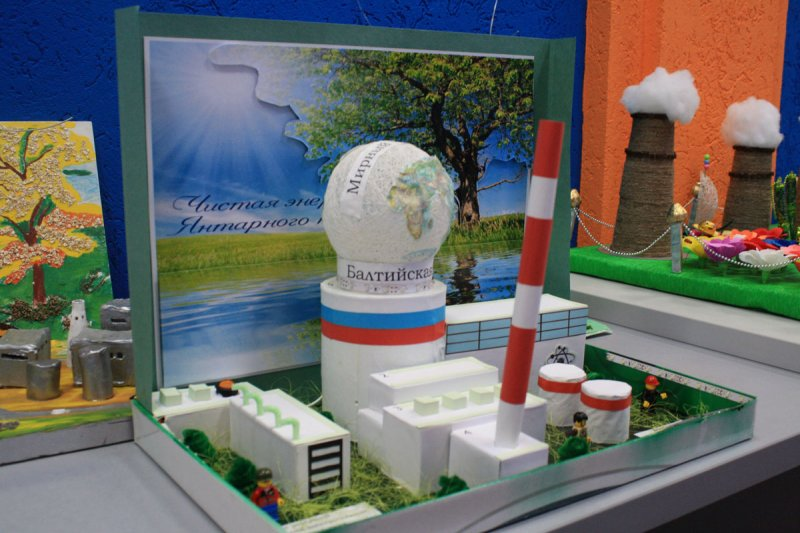 Фото к Завершен прием заявок на участие в конкурсе «Мой атом-2014»
