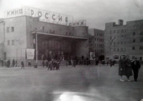 Фото к Калининград и калининградцы