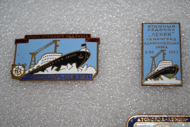 Фото к 55-летие атомного ледокольного флота России