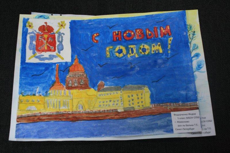 Фото к Россия: православие или герб?