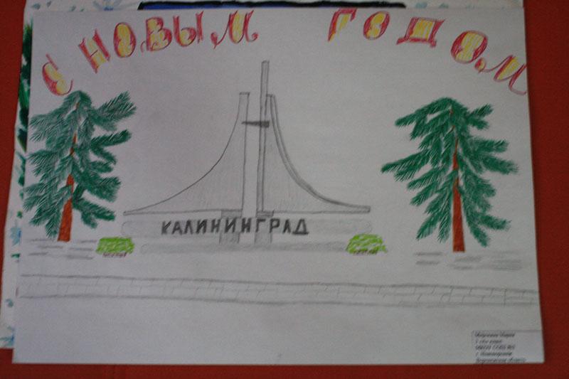 Фото к Больше Кёнигсберга, чем Калининграда
