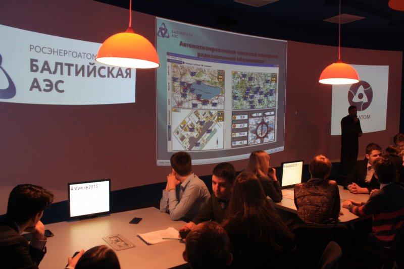 Фото к Балтийские атомщики рассказали школьникам о преимуществах работы на АЭС