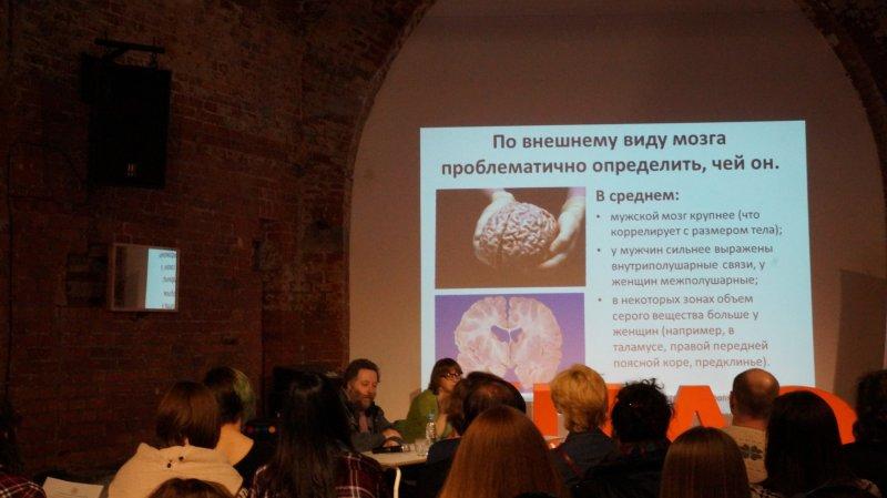 Фото к «Кстати»: о мозге мужчины и женщины, о любви, здоровье, телескопе и глобальном потеплении