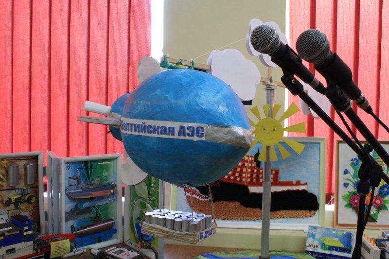 Фото к Атом — наши игрушки!