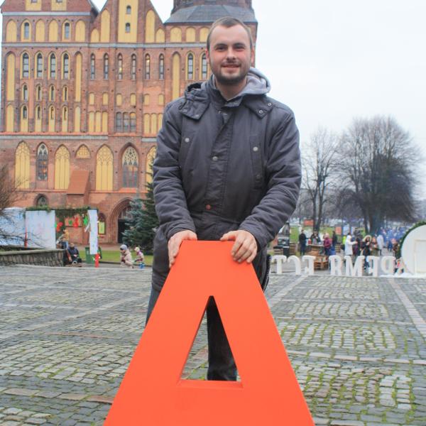 3 Дмитрий Лазарев - системный администратор - амбициозность