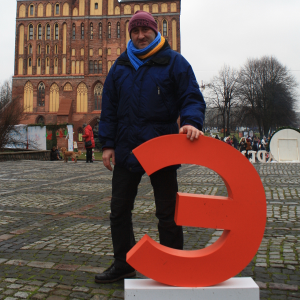 4 Михаил Суханов - руководитель - энергичность